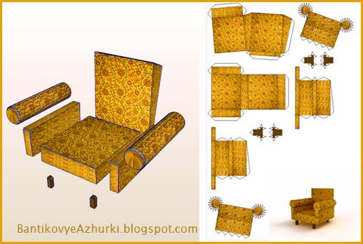 кукольное кресло из картона своими руками