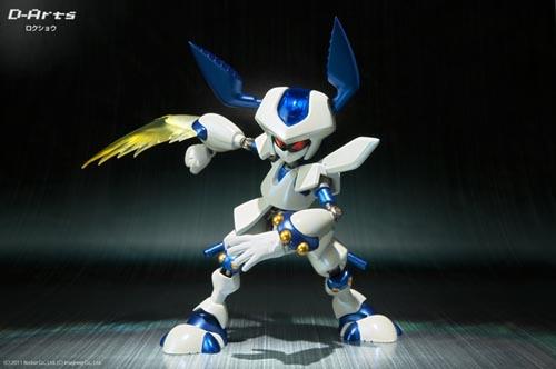 D-Arts Rokusho