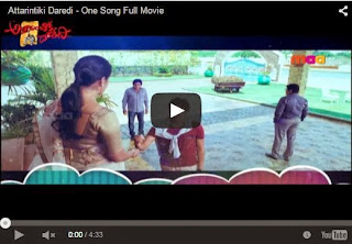 Attarintiki Daredi - One Song Full Movie | HD Videos
