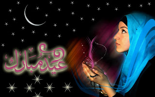 Eid Ul Adha Wallpapers Greetings 12
