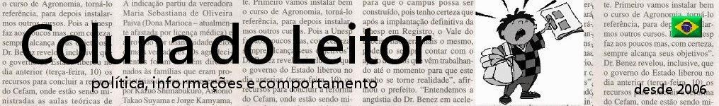 COLUNA  DO  LEITOR