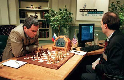 Deep Blue vs Kasparov