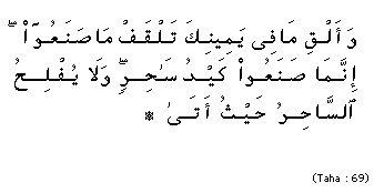 surah Thaha ayat 69