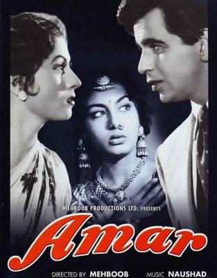 Inde bollywood et cie extraits de amar 1954 for Un jeu de miroir sohrab khan