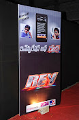Journey of Rey Movie in posters show-thumbnail-4