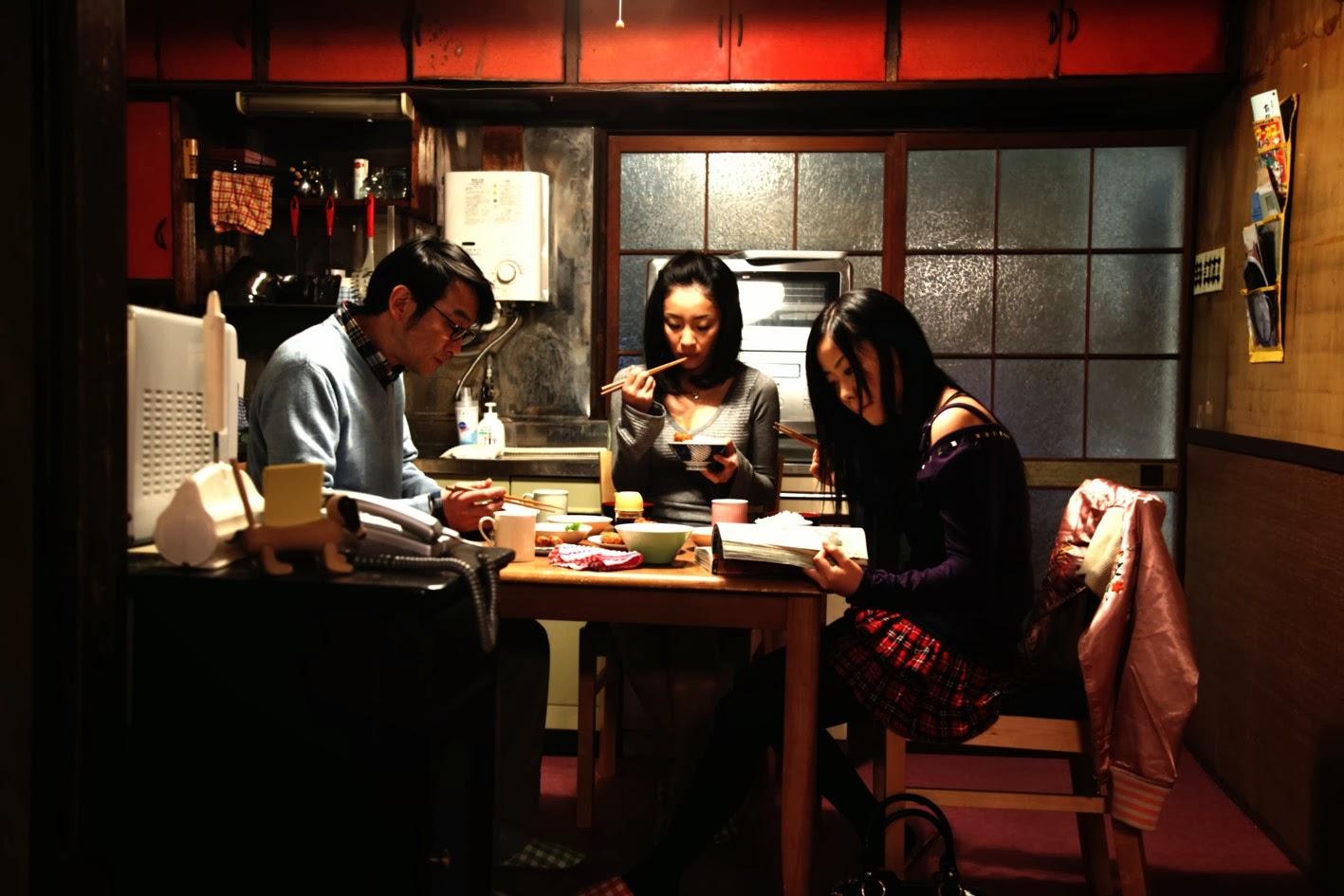 escena cold fish película terror japones