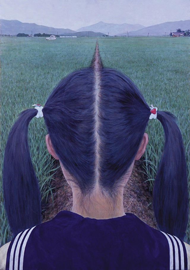 cool optical illusion with a girl head