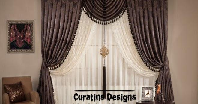 Unique Embossed Curtain Design Brown Embossed Curtain