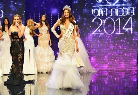 Miss Israel Universe 2014