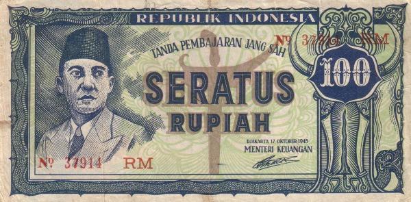 Rp100 tahun 1945