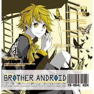 Otome CD Drama : Brother Android (UPDATED) - Page 2 B4