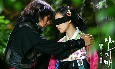 iljimae_Jun_ki_lee