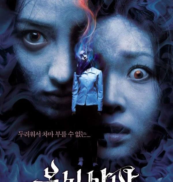Regarder le film d'horreur asiatique