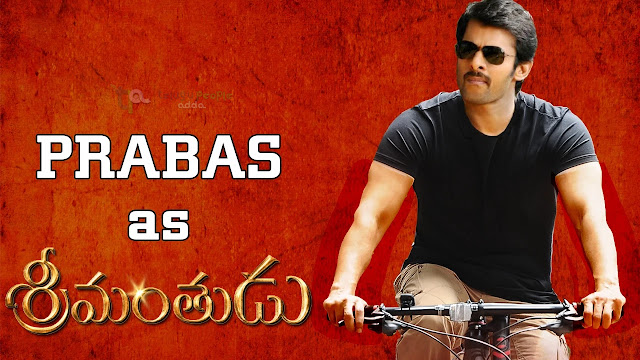 Prabhas as Srimanthudu | if Srimanthudu had Prabhas instead of Mahesh Babu