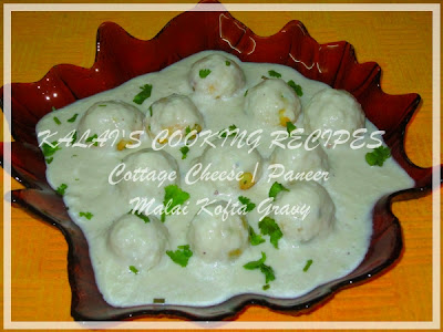 Malai Kofta in a Creamy White Gravy