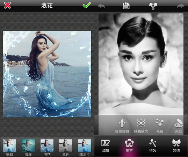 Mobile apps for photographers PhotoWonder