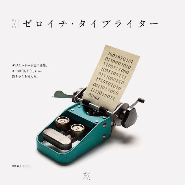 Os objetos estranhos e incomuns de designers japoneses da Pantogram