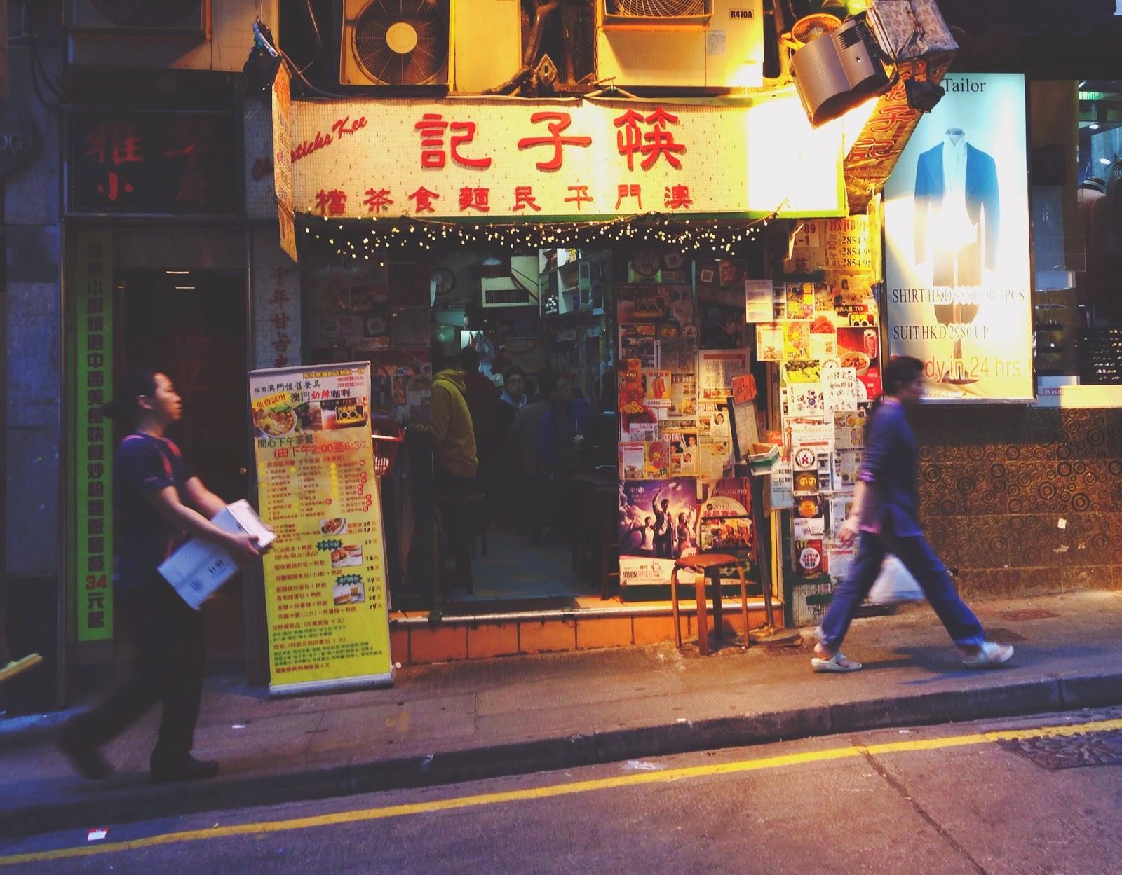 Chopsticks Kee at Wellington St, Central HK