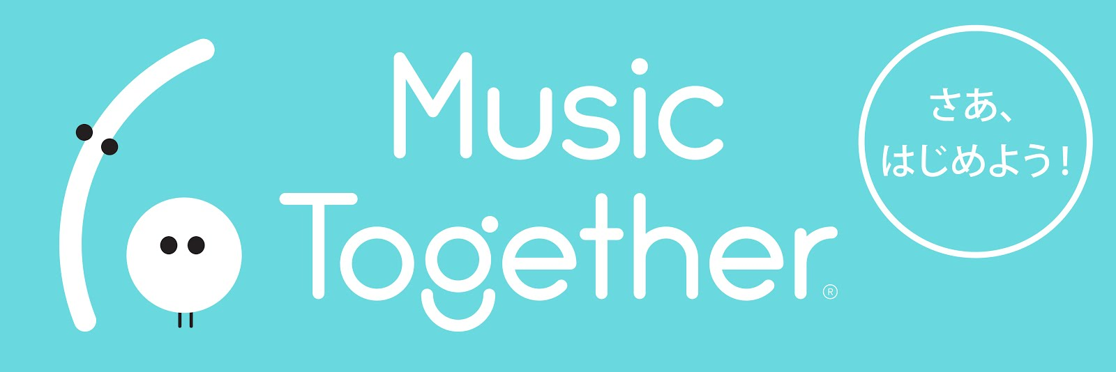 Music Together World 公式ブログ
