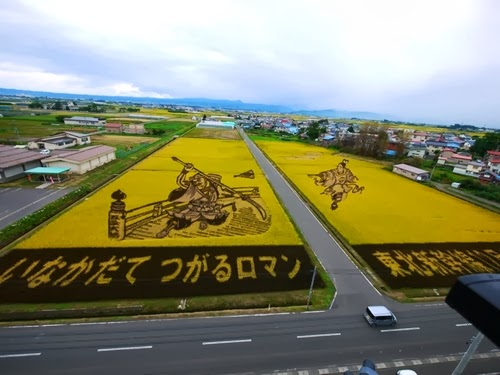 06-Tanbo-Art-Japanese-Rice-Paddy-Farmers-www-designstack-co