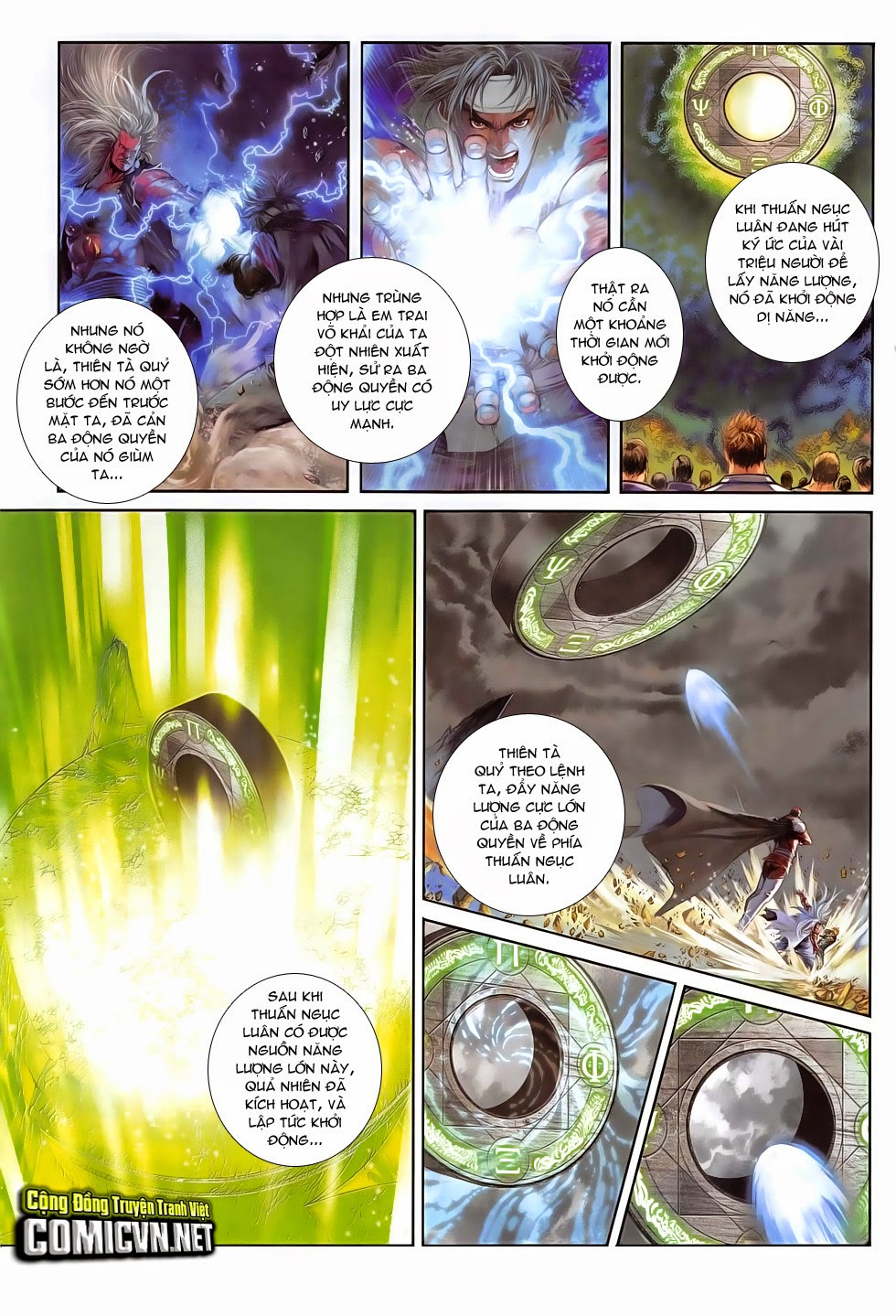 Ba Động Quyền Z Hadouken Zero chap 15 - Trang 3