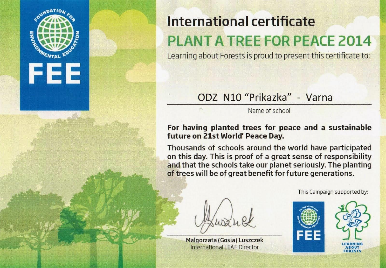 """Сертификат за участие в кампанията """"Засади дърво за мир"""""""