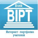 Банк Интернет- портфолио