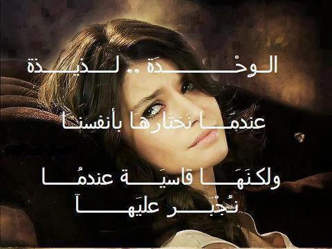 اجمل العبارات الحزينه http://www.sad-words.com/2012/09/messages-of-love-Letters.html