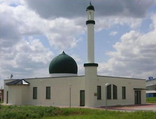 ahmadiyya bait ul aleem w rzburg bayern On edith stein straße wà rzburg