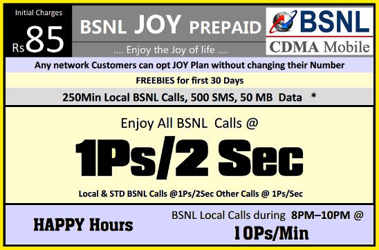 bsnl-cdma-prepaid-mobile-plan-joy