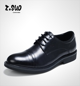 smart and fashionable footwear
