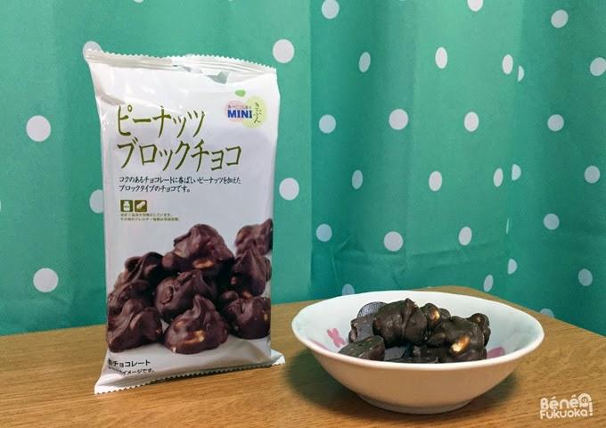 Peanuts chocolates, Japanese snacks