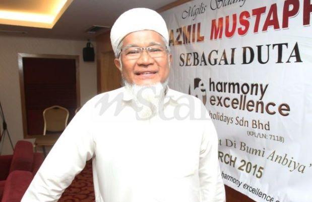 Pelakon Ali Setan, Azmil Mustapha tenat di Hospital Putrajaya