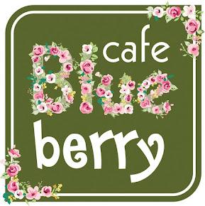 Βluebery cafe ένας  χώρος με μοναδικές προτάσεις  για την διασκέδαση σας στον Άλιμο