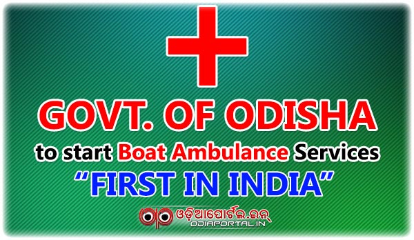 First In India: Govt. Of Odisha Introducing Free *Boat Ambulance Service* [Toll Free No: 108]