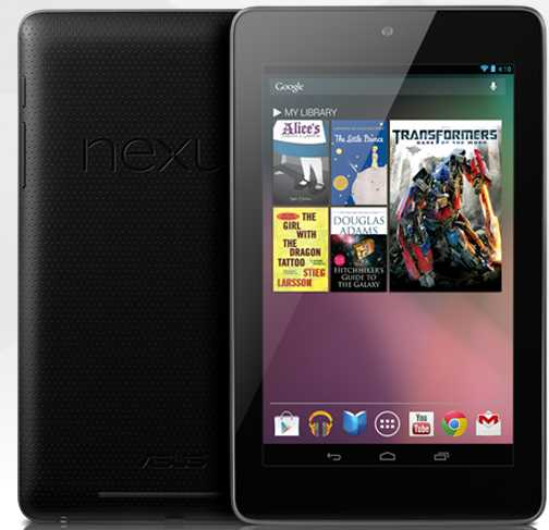 Google Nexus 7 - Google Nexus 7 Price in India at Rs 11k