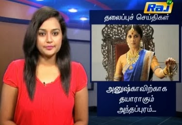 Raj TV Tamil Cinema News – Vellithirai 08-10-2013 Episode 173