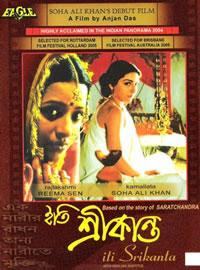 Iti Srikanta (2004) - Bengali Movie