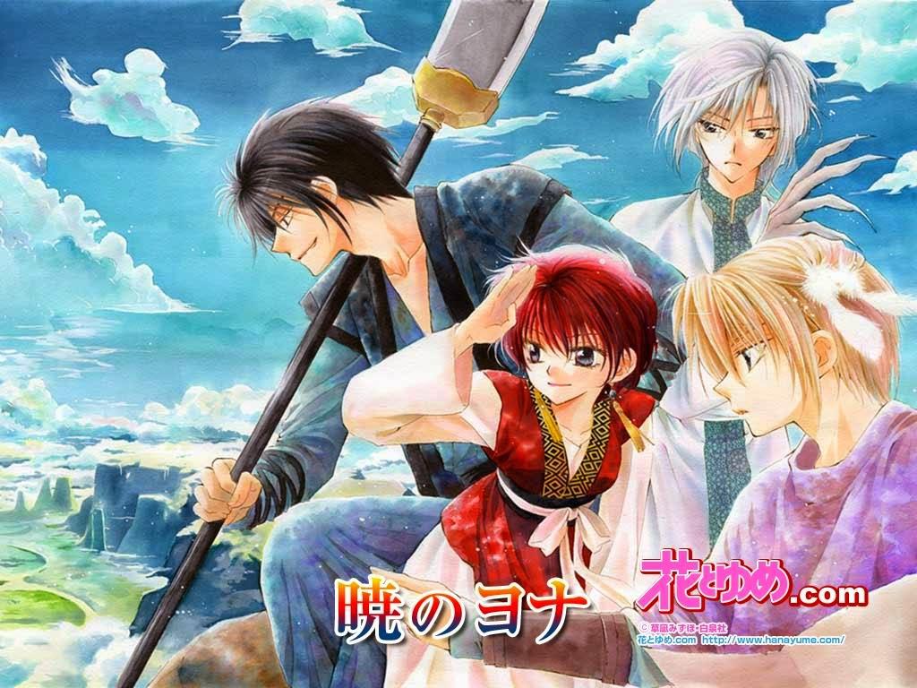 http://saltykissesiloveyoubaby.blogspot.it/p/akatsuki-no-yona-sub-ita.html