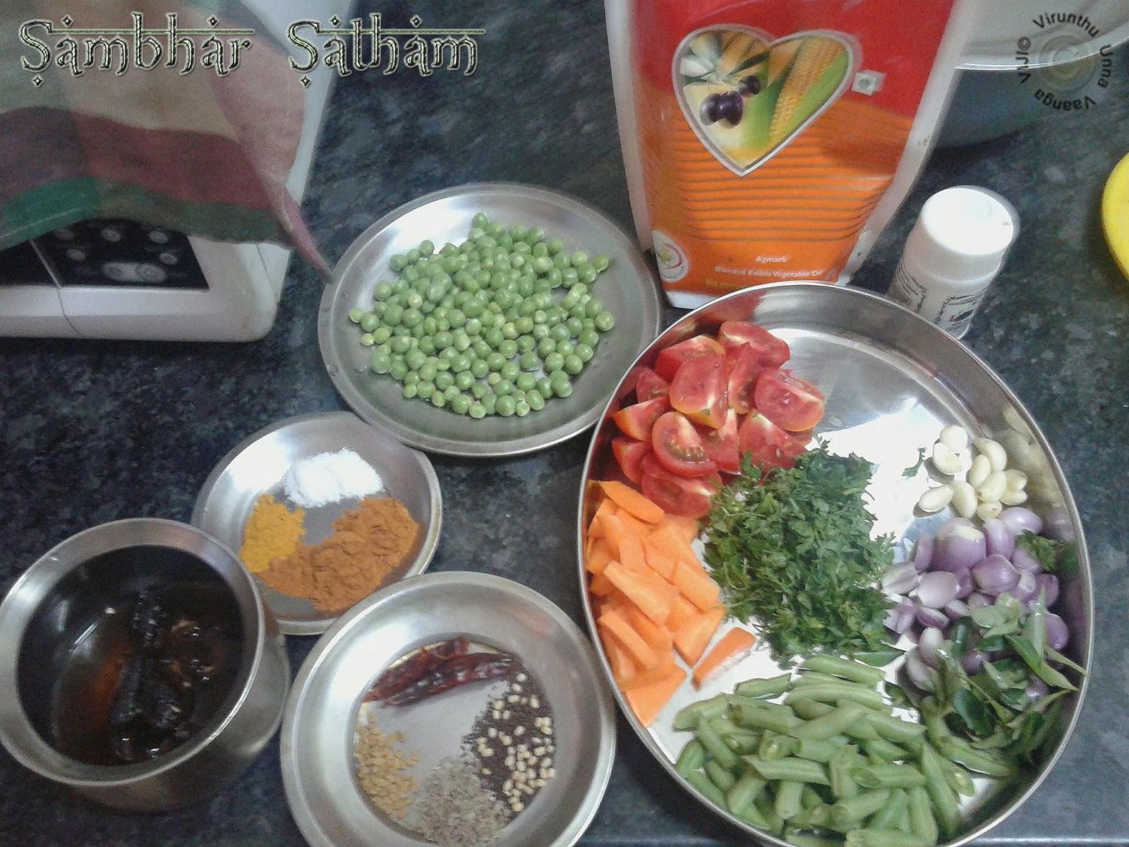Sambhar-Rice