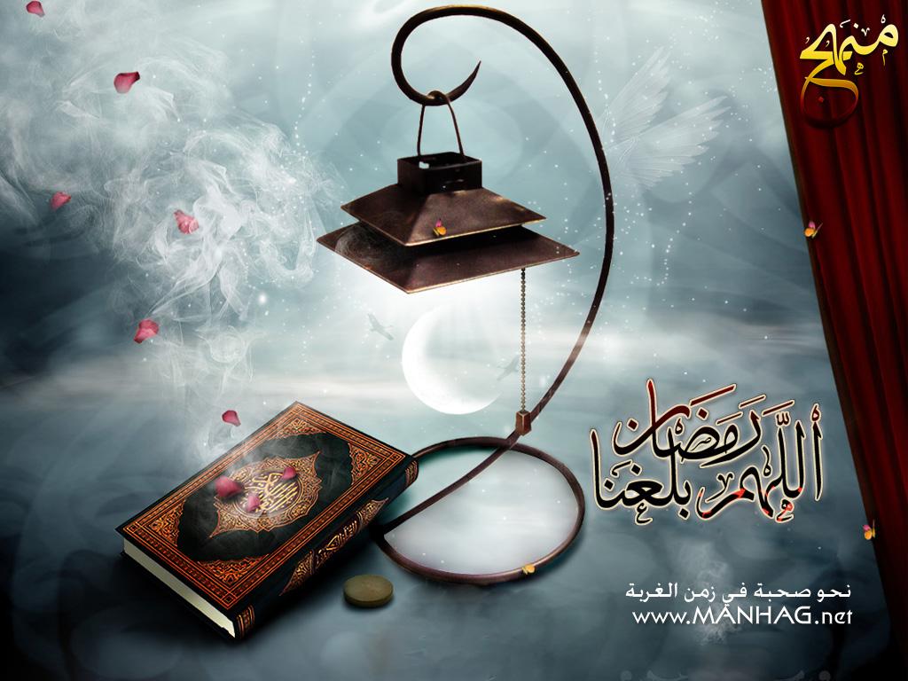 http://3.bp.blogspot.com/-z4l27lyxAxQ/TjJYveB-DWI/AAAAAAAABbg/yQCcJB2iV8U/s1600/ramadan-mubarak-wallpapers-2.jpg