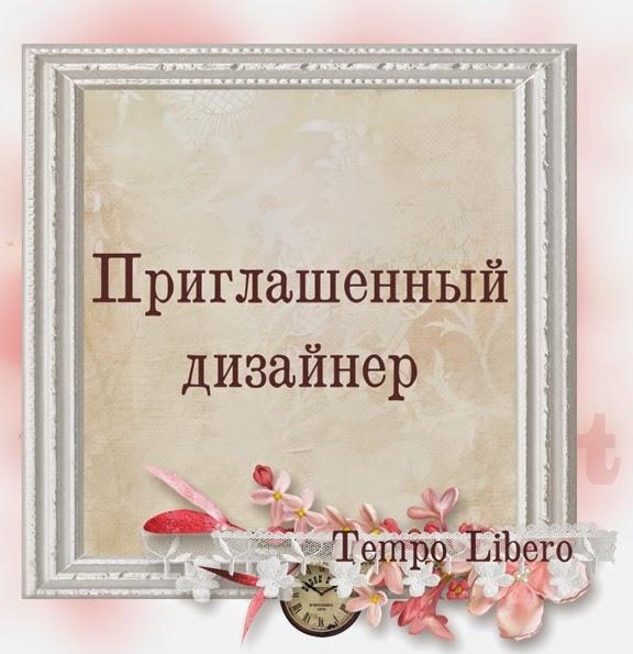 открытка по скетчу