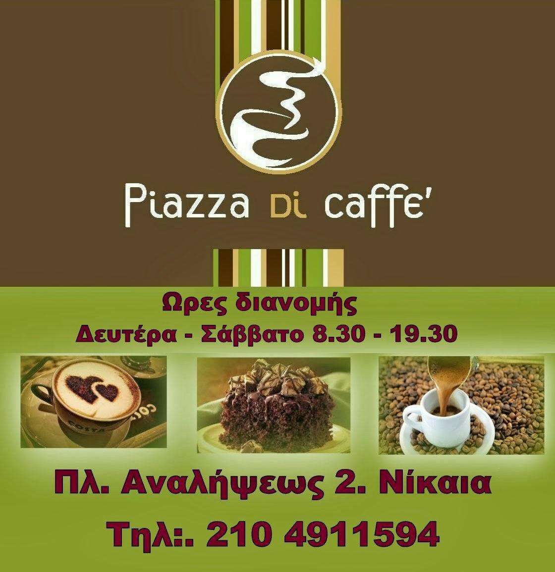 Piazz Di Caffe