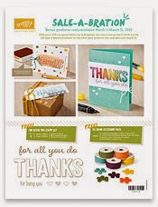 http://www.stampinup.com/us/documents/Flyer_SAB2_demo_Feb1715_US.pdf