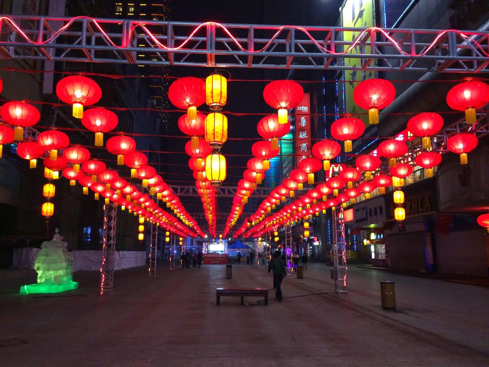 Lantern Festival in Shenyang