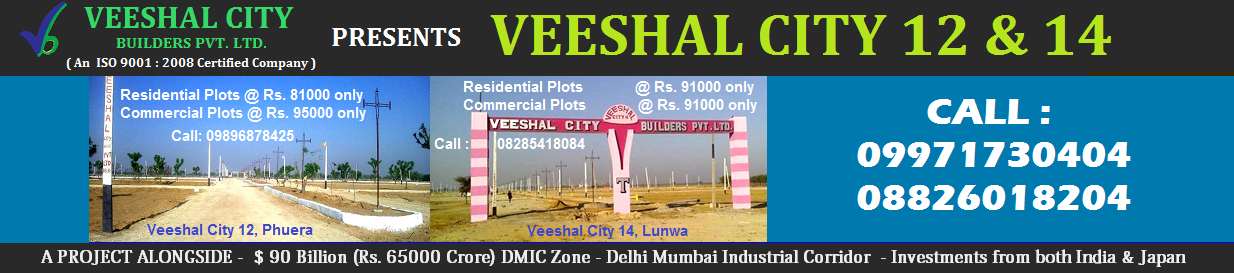 Veeshal City Plots @ Rs. 810 per sqyd .Jaipur (Phulera) on DMIC (Delhi Mumbai Industrial Corridor)