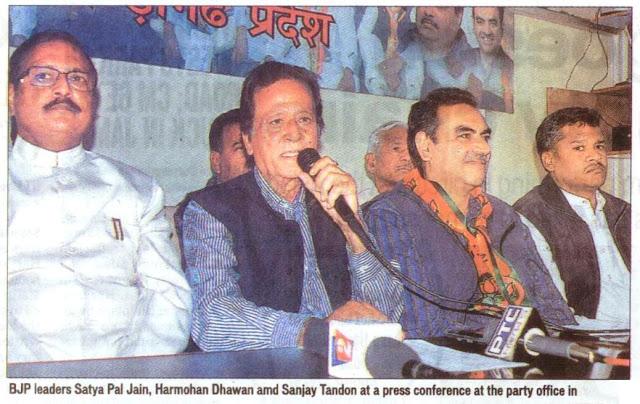 BJP leaders Satya Pal Jain, Harmohan Dhawan and Sanjay Tandon at a press conference at the party office in
