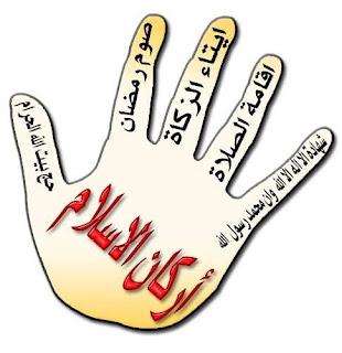 الحج فى الإسلام Islam.jpg