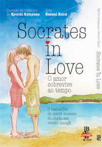 Capa do mangá Socrates in Love