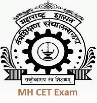 Check MH CET Exam 2014 | Application Form, Syllabus, Exam Date @ mhcet2014.co.in